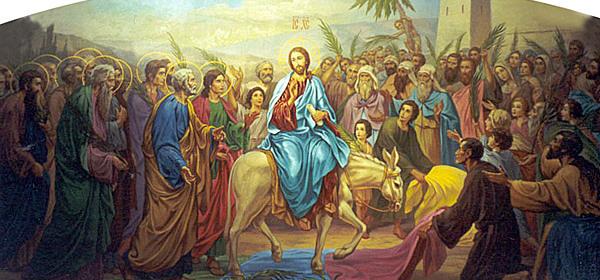 vhod1-600x280 Всемирното Православие - ВХОД ГОСПОДЕН В ЙЕРУСАЛИМ – ВРЪБНИЦА