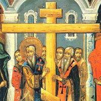 Воздвижение-Креста-Господня