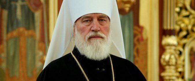 mitropolit-pavel