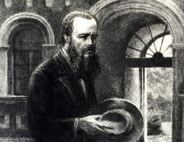 Руководство от великого сердцеведца Ф. М. Достоевского: в год 200-летия писателя