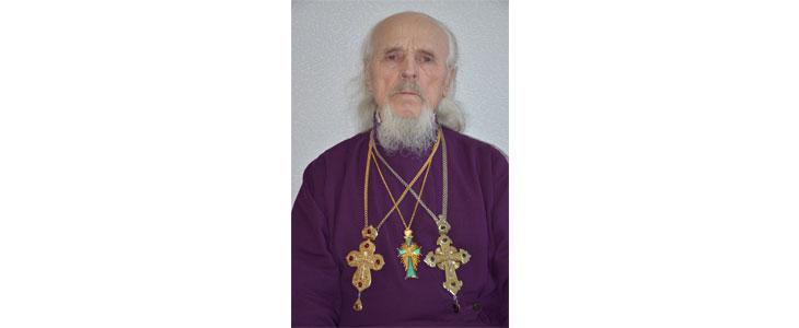 25 января 2015 —  митрофорному  протоиерею Иоанну Мисеюку – 91 год