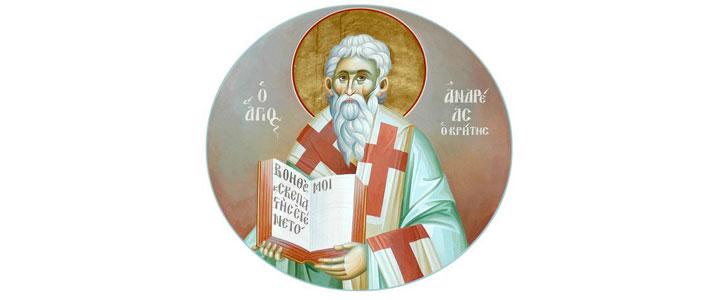 О Великом покаянном каноне преподобного Андрея Критского
