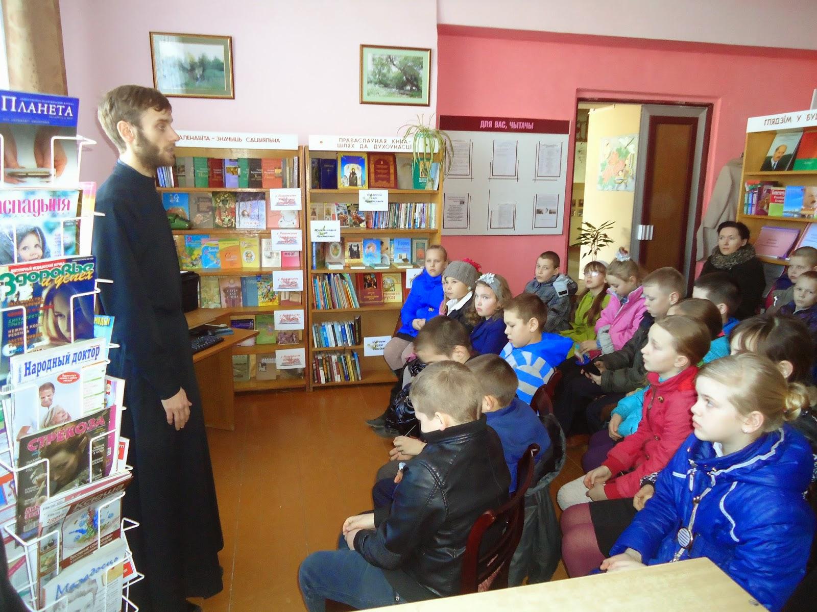 В Староборисове проведено ещё одно мероприятие посвященное Дню православной книги
