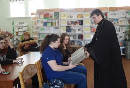 Праздник православной книги в Борисовской городской библиотеке №1