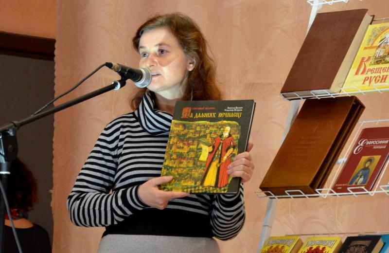 В Борисовском благочинии начались мероприятия, посвящённые Дню Православной Книги
