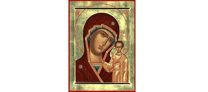 4 ноября день почитания Казанской иконы Божьей Матери