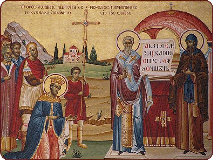 Святые Кирилл и Мефодий — просветители земли русской
