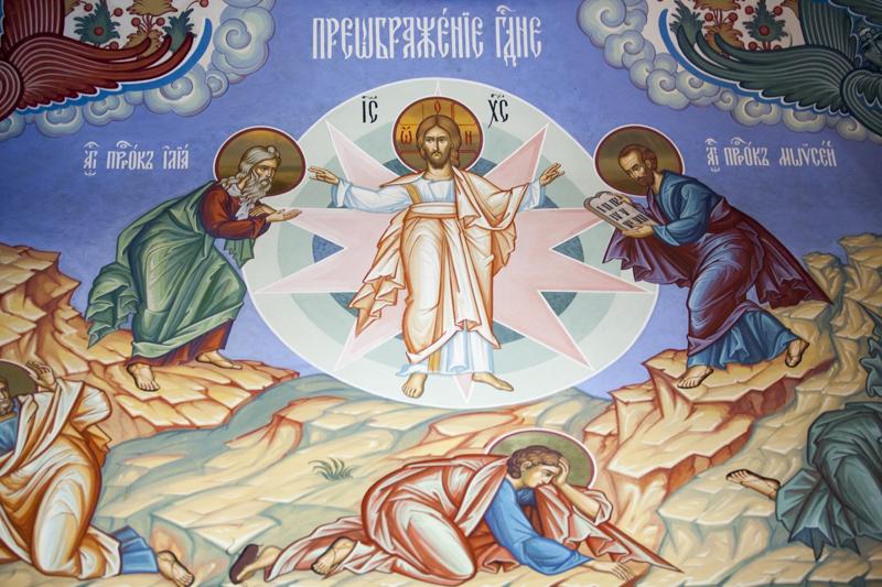 19 августа — Преображение Господа Бога и Спаса нашего Иисуса Христа