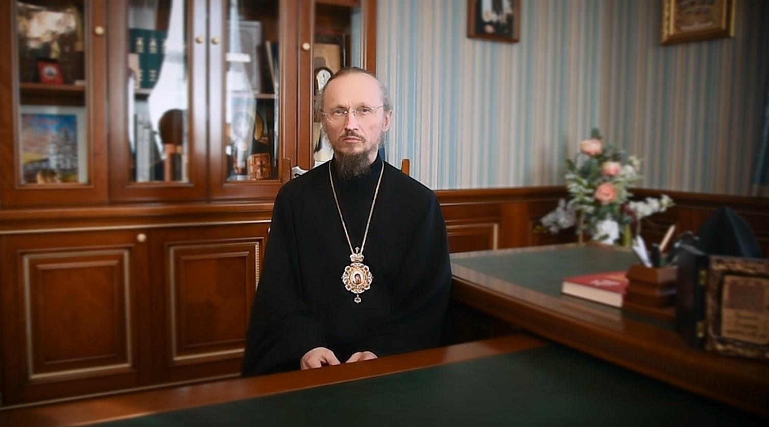 Великий пост. Слово митрополита Вениамина